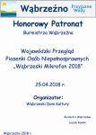 HonorowyPatronat Burmistrza - Wąbrzeski Mikrofon