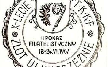 Kopia 1967 - odcisk datownika stosowany w czasie wystawy - 2 pokaz znaczków pocztowych w Wąbrzeźnie