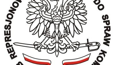 logo_UDSKiOR